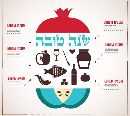 rosh: Infographics for Jewish New Year, hebrew happy new year, with traditional fruits Illustration