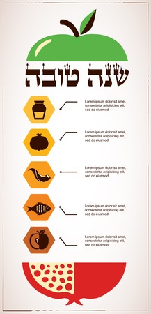 Infographics for Jewish New Year, hebrew happy new year, with traditional fruits Vectores