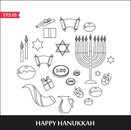 menora: illustrations of famous symbols for the Jewish Holiday Hanukkah Illustration