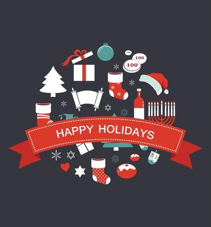 メリー クリスマスとハッピーハヌカ