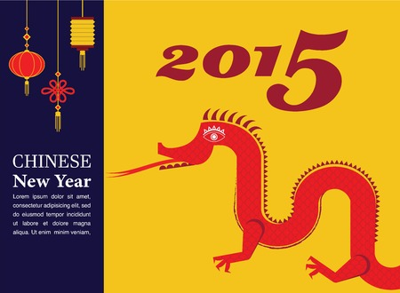 Chinese New Year Decoration - Dancing Dragon 2015