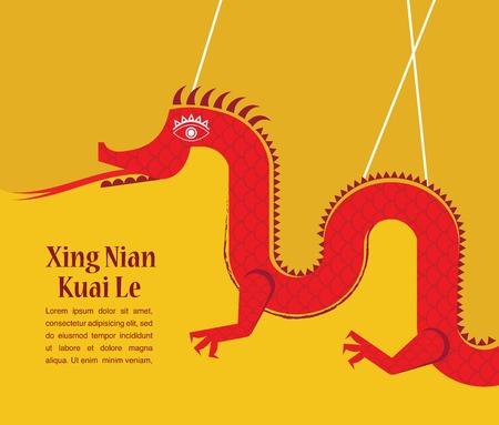 dancing dragon: Chinese New Year Decoration - Dancing Dragon 2015