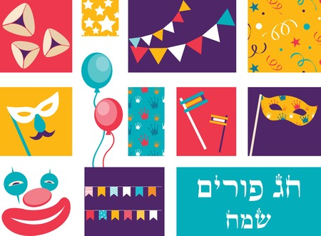 purim carnival party: Jewish holiday  Purim,in Hebrew, with set of traditional objects and elements for design. Vector illustration Illustration
