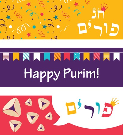 banners for Jewish  holiday Purim, in Hebrew, with set of traditional objects and elements for design Vector