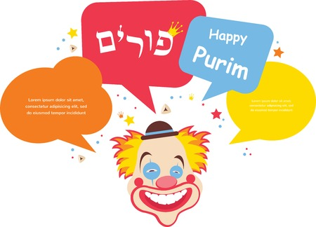 Card for Jewish holiday Purim, Hebrew,with clown and speech bubbles Vector