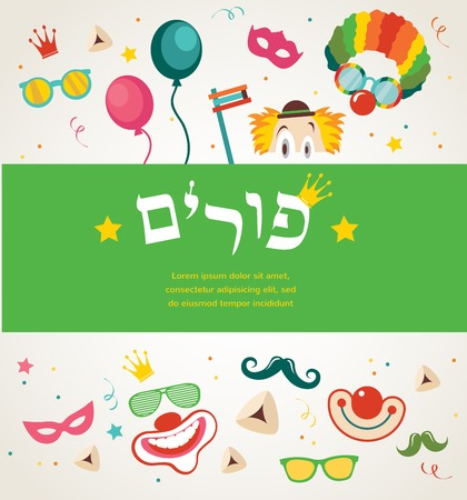 design for Jewish holiday  Purim with masks and traditional props. Vector illustration Reklamní fotografie - 36376656