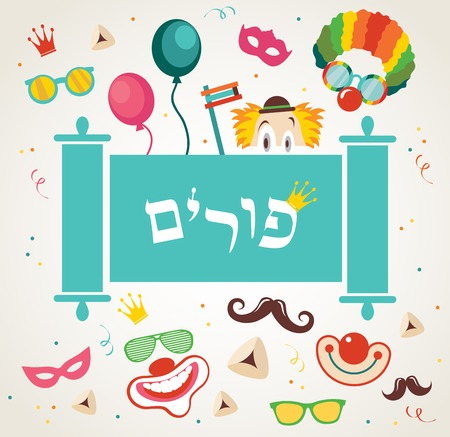 design for Jewish holiday  Purim with masks and traditional props. Vector illustration