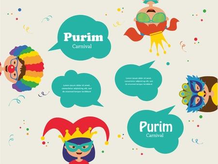 merken: Kinder tragen verschiedene Kostüme. Jüdischen Feiertag Purim