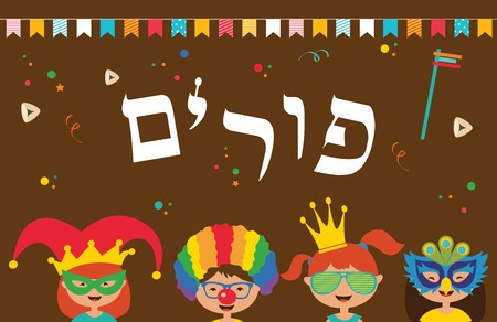 Happy Purim. costumes  of Jewish holiday Purim Vector