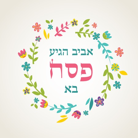 Jewish passover holiday greeting card design. Spring and Passover are  here in Hebrew Vector