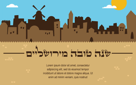 skyline of old city of Jerusalem. rosh hashana ,  jewish holiday, card  イラスト・ベクター素材