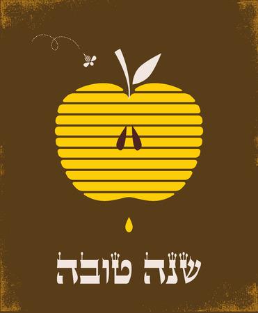 manzana: Rosh Hashaná con tarjeta greetng resumen ilustración de manzana