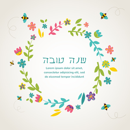jewish background: Rosh hashana Jewish holiday greeting card  with flower frame