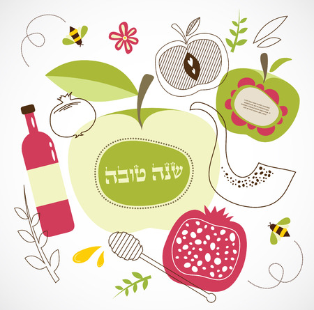 jewish faith: rosh hashanah -jewish holiday . traditional holiday symbols. Happy new year in hebrew