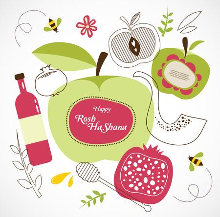 ha: rosh hashanah -jewish holiday . traditional holiday symbols. Happy new year in hebrew