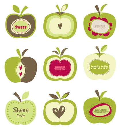 かわいい明るいカラフルなレトロなアップル ユダヤ人の新年、新年祭の設定。ヘブライ語で新年あけまして