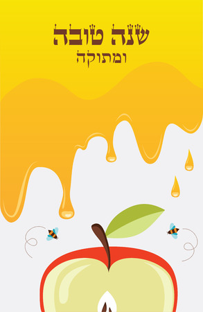 manzana: miel gotea sobre una manzana. Tarjeta de Rosh Hashaná