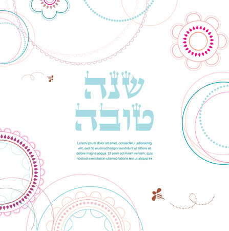 jews: Bohemian Mandala background with round ornament. rosh Hashanah card. happy new year in  hebrew