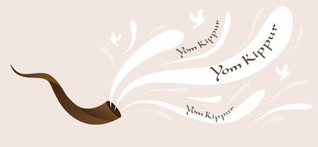 yom kippur: shofar horn of Yom Kippur  for Israeli Illustration