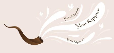channukah: shofar horn of Yom Kippur  for Israeli Illustration