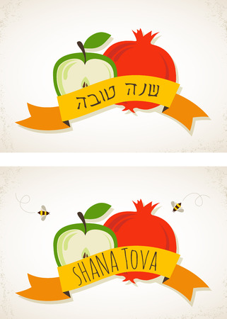 apple and honey: Greeting cards design for Jewish New Year Holiday with text Happy New Year in Hebrew and English.  Illustration