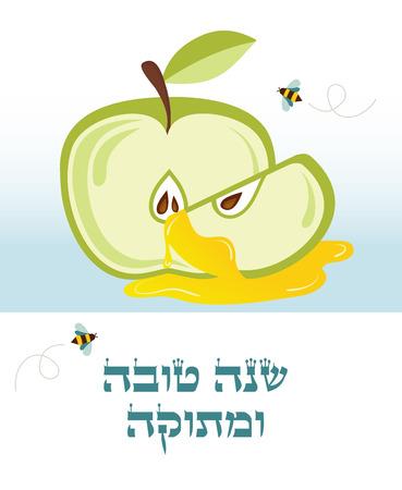 jewish holiday: happy and sweet  new year in Hebrew. rosh hashanah, jewish holiday