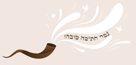 shofar: Happy signature finish in Hebrew - Jewish holiday, Yom Kippur