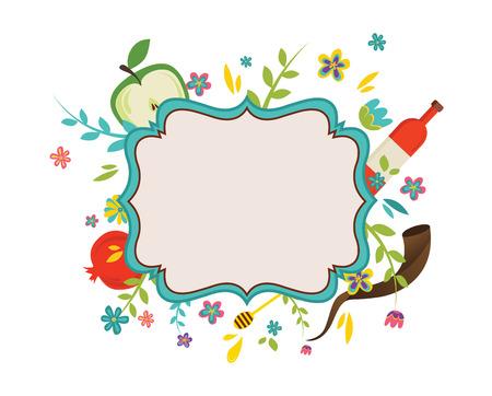 花とロッシュ Hashana シンボルを囲むビンテージ フレーム 写真素材 - 43856320