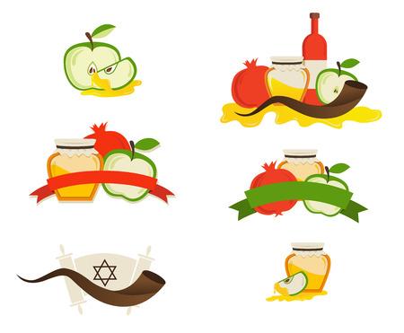 healty food: rosh hashana labels and icons.   Jewsh holiday