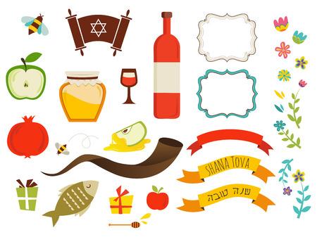 rosh: symbols of  rosh hashanah, Jewish new year Illustration