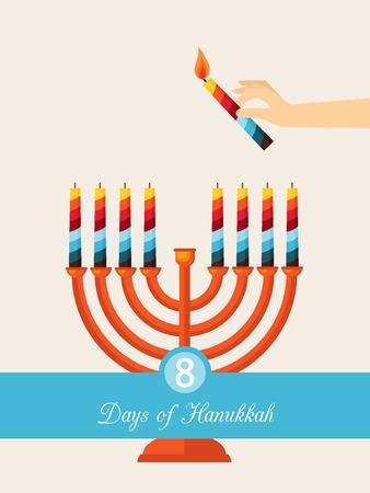 ハヌカの 8 日間。ユダヤ人の休日。キャンドル雷ハヌカ menora 手します。