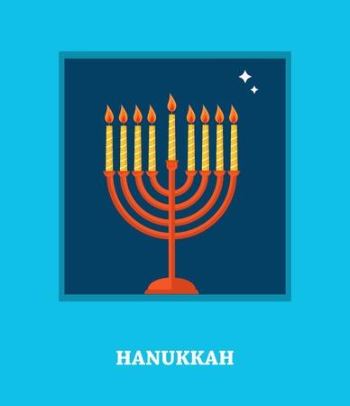 hanukka: open window with  Hanukkah menorah. happy Hanukkah