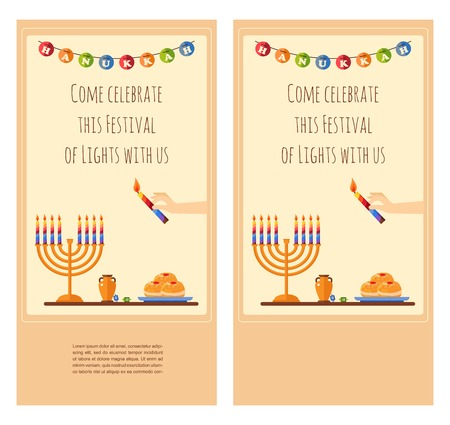 Happy Hanukkah greeting card design, snowing holiday template for party  invitation, vector illustration Illustration
