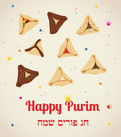 purim carnival party: Set of few different tasty Hamantaschen . happy purim, jewish holiday Illustration