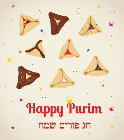 purim carnival: Set of few different tasty Hamantaschen . happy purim, jewish holiday Illustration