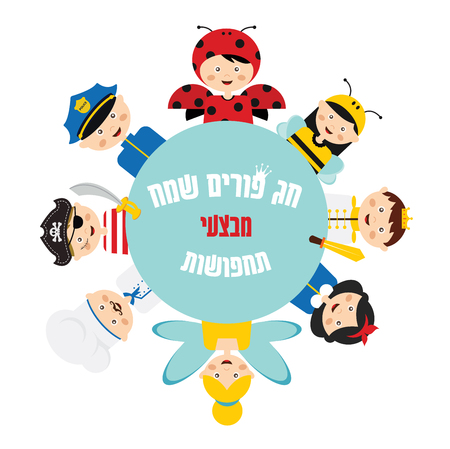 dressing up party: kids wearing different costumes with place for your text Illustration