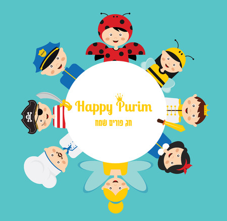 dressing up: kids wearing different costumes.   happy purim in hebrew. jewish holiday Illustration