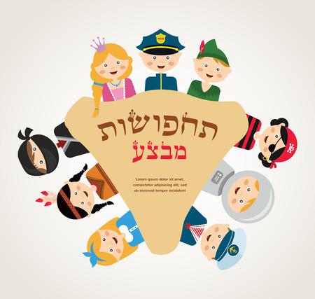 payasos caricatura: niños que llevan trajes diferentes con lugar para el texto