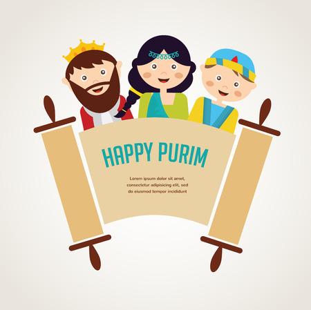 purim carnival: kids wearing costumes from Purim story. arranged around  torah