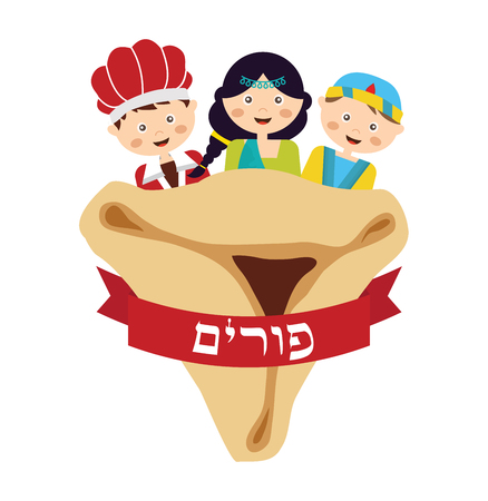 hamantaschen: kids wearing costumes  from Purim story. arranged around Hamantaschen