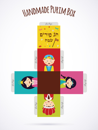 dressing up party: kids wearing costumes from Purim story. template for creating a gift  box Illustration