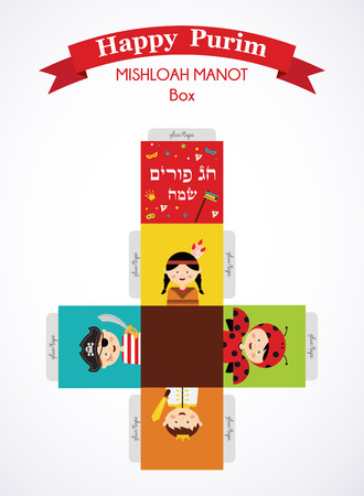 dressing up: kids wearing costumes from Purim story. template for creating a gift  box Illustration