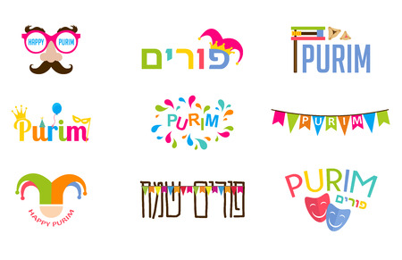 purim: happy purim  in hebrew and english. vector illustration