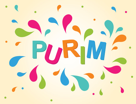 ear drop: Jewish holiday purim. greeting card or invitation design