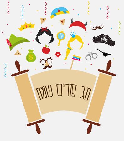 Judía de Purim vacaciones conjunto de accesorios de vestuario. Purim feliz en hebreo