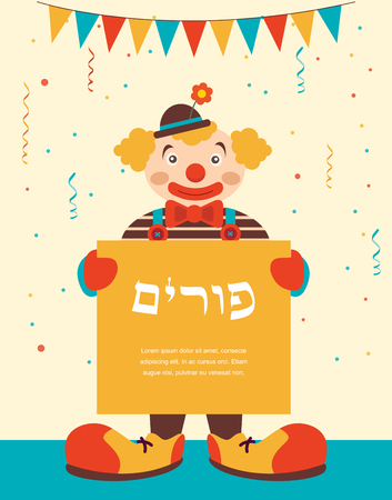clown face: happy purim, jewish holiday. clown  holding greeting poster Illustration