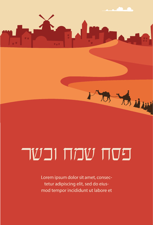 adventure story: happy and  kosher Passover in Hebrew, Jewish holiday card template Illustration