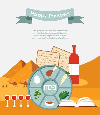 Pessach Seder-Teller mit flachen trasitional Icons über der Wüste Hintergrund Vektorgrafik