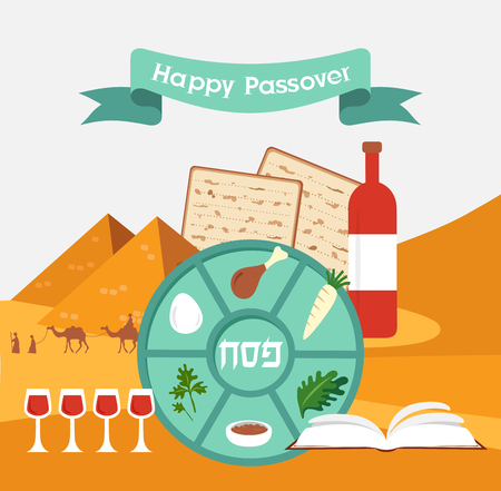 jewish holiday: Passover seder plate with flat trasitional  icons over a desert background