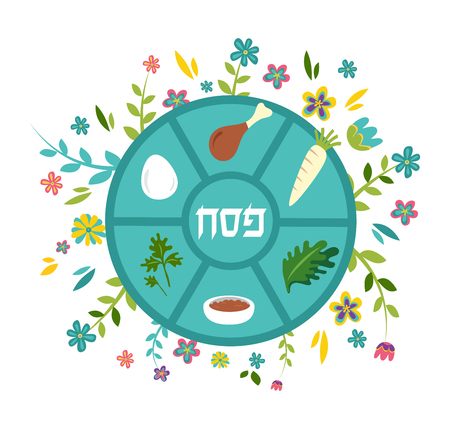 seder: Passover seder plate with  floral decoration, Passover in Hebrew in the middle. vector illustration